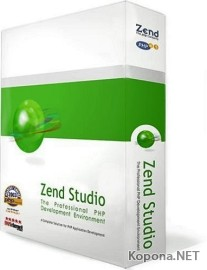 Zend Studio v7.1.2 *KEYGEN*