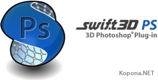 Swift 3D PS v1.0.134 Retail