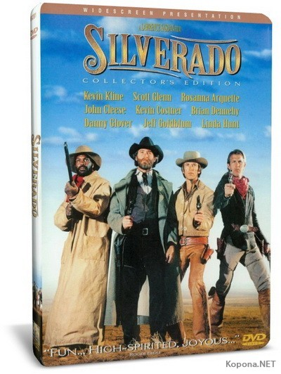 silverado fulfilling conventions of a western When it comes to western entertainment / talent silverado ranch sets the industry standard one of the best booths at conventions and.