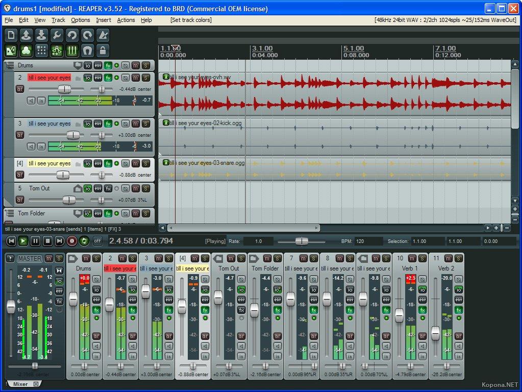 Программа для записи треков на компьютер