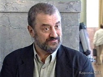 Григорий Израилевич Горин Собрание сочинений - FB2, PDF, RTF