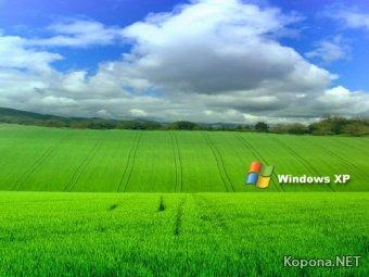 Набор обновлений для Windows XP SP3 (январь 2012)
