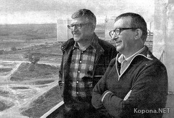 Аркадий и Борис Стругацкие - полное собрание сочинений - FB2