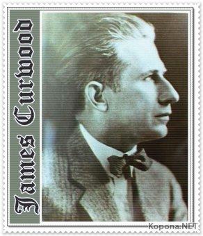 Кервуд Джеймс Оливер - Сборник книг (1908-1926) - FB2 и TXT