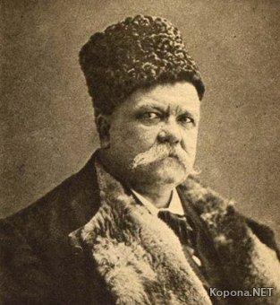 Владимир Гиляровский - сборник произведений (1853-1935) - FB2