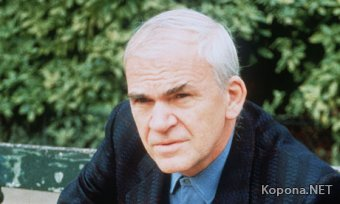 Милан Кундера (Milan Kundera) - сборник книг (1965-2000) - DOC - RTF - TXT