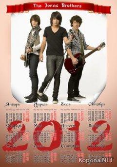 Календарь The Jonas Brothers на 2012 год - 01 (PSD)