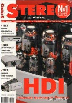 АРХИВ журнала Stereo and Video (СТЕРЕО И ВИДЕО) - июнь 2007 (2007) - DJVU