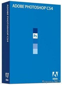 Использование ADOBE PHOTOSHOP CS4 (2008) - PDF