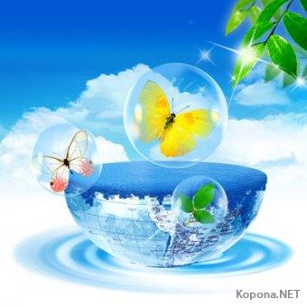 PSD-шаблон - Моя Голубая Планета (PSD)