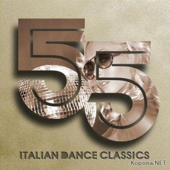 55 Italian Dance Classics (2011)