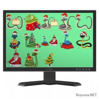 Символ 2013 года - Года Змеи - 03 (PNG)