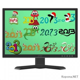 Символ 2013 года - Года Змеи - 04 (PNG)