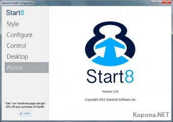 Stardock Start8 1.03 (2012)