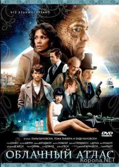 Облачный атлас / Cloud Atlas (2012) DVD5