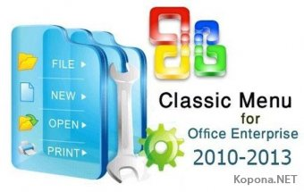 Classic Menu for Office Enterprise 2010 and 2013 5.55 (2012)