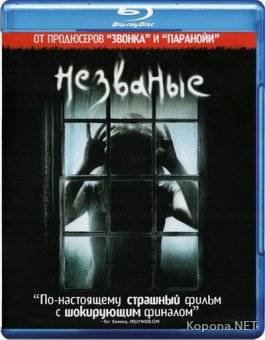 Незваные / The Uninvited (2009) BD Remux + BDRip 1080p / 720p + DVD5 + HDRip + AVC