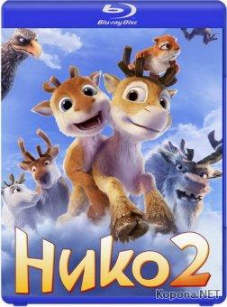 Нико 2 / Niko 2 - Lentäjäveljekset (2012) Blu-ray [3D, 2D] + BD Remux + BDRip 1080p [3D, 2D] / 720p + DVD9 + HDRip + AVC