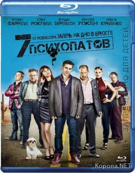 Семь психопатов / Seven Psychopaths (2012) Blu-ray + BDRip 720p