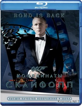 007: Координаты «Скайфолл» / 007: Skyfall (2012) Blu-ray + BDRip 1080p / 720p / AVC