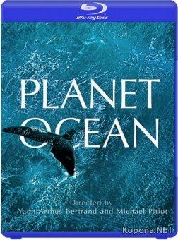 Планета-океан / Planet Ocean (2012) Blu-ray
