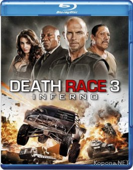 Смертельная гонка 3 / Death Race: Inferno [UNRATED] (2013) Blu-ray + BD Remux + BDRip 720p / AVC + DVD9