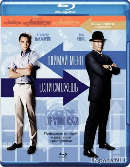 Поймай меня, если сможешь / Catch Me If You Can (2002) BD Remux + BDRip 1080p / 720p / AVC + DVD9 + HDRip