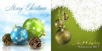 Новый год - Рождество - 05 (EPS)