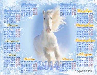 Календарь 2014 года - 01 (PSD)