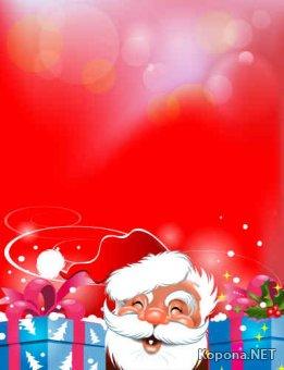 Новый год - Рождество - 17 (EPS)