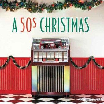Steve Wingfield - A 50's Christmas (2007)