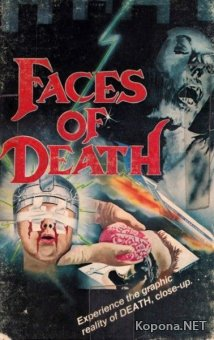 Лики смерти /  Faces of Death (1979) HDRip