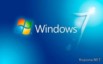 Набор обновлений UpdatePack7R2 для Windows 7 SP1 и Server 2008 R2 SP1 (2015)