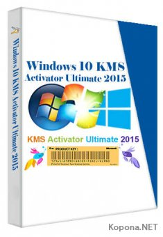 Windows 10 KMS Activator Ultimate 2015 v 1.3