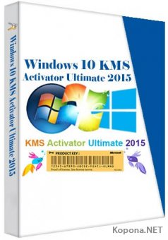 Windows 10 KMS Activator Ultimate 2015 v 1.4 (2015)