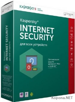 Kaspersky Internet Security 2016 16.0.1.445 MR1 Final