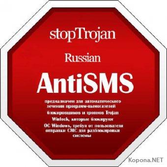 AntiSMS 8.3 Final