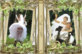 Комплект для оформления свадебного DVD-box (обложка + задувка диска) (PSD)