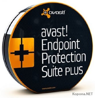 Avast! Endpoint Protection Suite Plus 8.0.1607