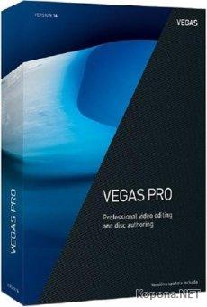MAGIX Vegas Pro 14.0.0 Build 211