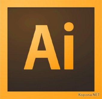 Adobe Illustrator CC 2015.3.1 20.1.0 RePack by KpoJIuK