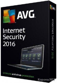 AVG Internet Security 2016 16.121.7858