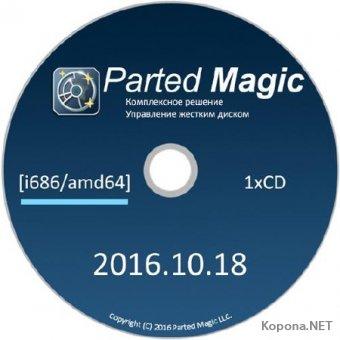 Parted Magic 2016.10.18 (i686/amd64)