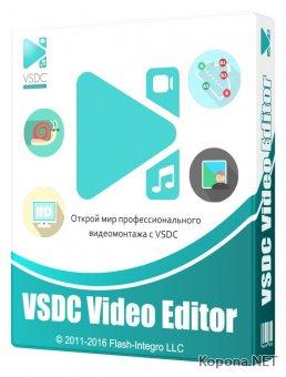 VSDC Video Editor Pro 5.7.1.644