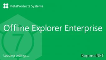 MetaProducts Offline Explorer Enterprise 7.3.0.4552 SR2 + Portable