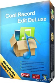 Cool Record Edit Deluxe 9.8 + Rus