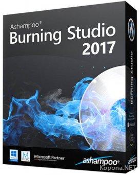 Ashampoo Burning Studio 2017 18.0.0 + Portable