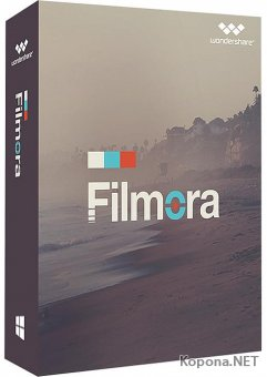 Wondershare Filmora 7.8.6.2