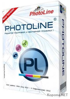 PhotoLine 20.01 + Rus + Portable