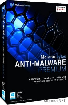 Malwarebytes Anti-Malware Premium 3.0.5.1299 Final